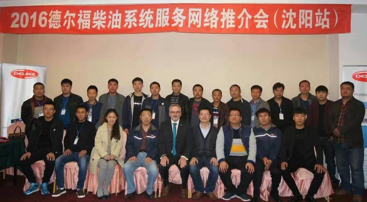 China Demo.jpg